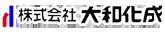 株式会社 ダイワ